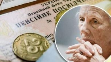 З 1 січня в Україні підвищують пенсії: хто і скільки отримає