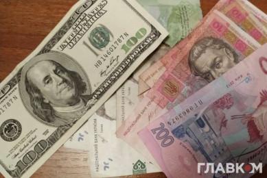 Яким буде курс долара у 2021 році. Прогноз експертів