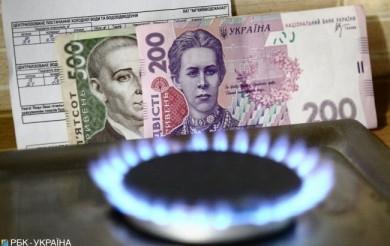 Наскільки подорожчало тепло та як працює ринок природного газу в Україні