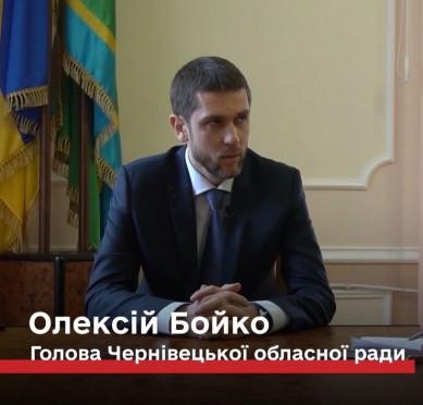 """Голова Чернівецької облради Бойко заявляє, що особисто вивчає """"скандальні земельні справи» часів Мунтяна"""