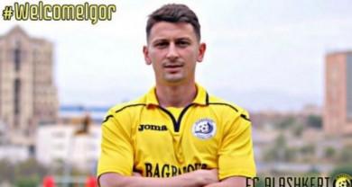 Уродженець Чернівців змагається за футбольне чемпіонство у Вірменії