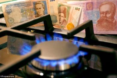 Кабмін обмежить ціну на газ на період карантину: 6,99 грн за кубометр