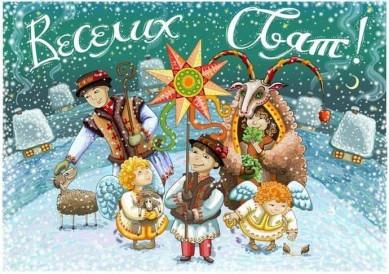 14 січня – яке сьогодні свято, традиції та заборони