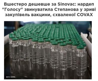 За такі афери Степанова треба відправляти не просто у відставку, а судити!