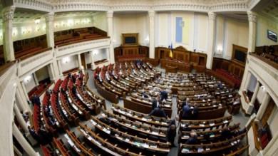 Комітет ВР підтримав скорочення кількості народних депутатів з 450 до 300