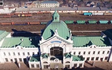 Міськрада оплатить чернівецьким пільговикам проїзд у приміських потягах