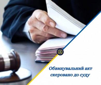 На Буковині судитимуть посадовця міграційної служби та касира, які завищували вартість послуг для громадян