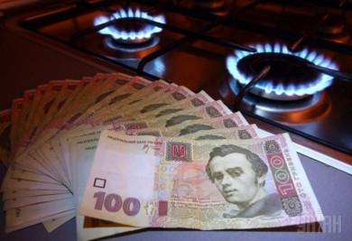 """""""Чернівцігаз збут"""" знизить тариф за вимогою уряду"""