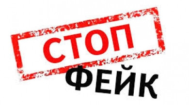 Колишній бізнес-конкурент Романа Клічука легко розбив всі домисли мадведчуківців-запроданців про торгівлю алкогольним фальсифікатом