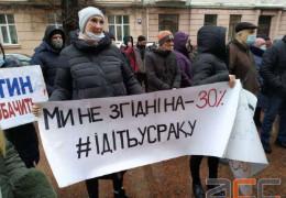 """""""Осачук, ганьба!"""": У Чернівцях протестувальники пікетують ОДА проти високих тарифів (НАЖИВО)"""