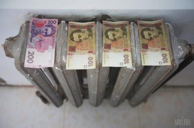 «Теплокомуненерго» просить чернівчан терміново погасити борги: інакше колапс