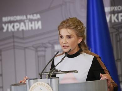 З новою зачіскою і без окулярів. Юлія Тимошенко здивувала зміною іміджу