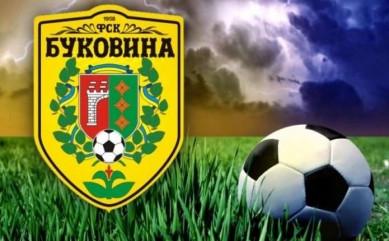 Щоб говорити про фінансову підтримку, клуб ФСК «Буковина» спочатку має провести аудит, а не створювати скандали - мер Чернівців Клічук