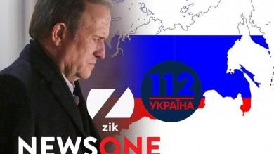 Зеленський зробив неймовірне: ввів санкції проти соратника кума Путіна і трьох проросійських телеканалів