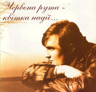 Чернівецький музикант створив петицію до влади з проханням встановити у місті пам'ятник композитору Володимиру Івасюку