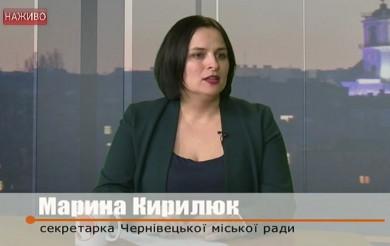 """Кирилюк спростувала закиди """"запроданців"""", чи справді """"ЄА"""" співпрацює з партією """"ОПЗЖ"""" та впливає на ситуацію у Чернівецькій ТВК"""