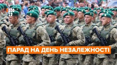 Парад на 30-річчя Незалежності у Зеленського планують зробити грандіозним: стали відомі подробиці
