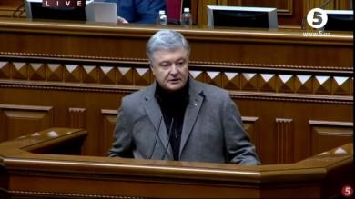 """Порошенко у Верховній Раді """"розніс"""" колаборантів з ОПЗЖ: """"Путін - самі розумієте хто!"""" (ВІДЕО)"""