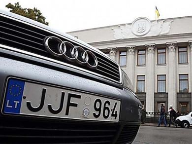 Верховна Рада ухвалила в першому читанні закон про розмитнення «євроблях»