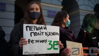 У центрі Чернівців молодь провела акцію підтримки засудженого до 7 років активіста Стерненка