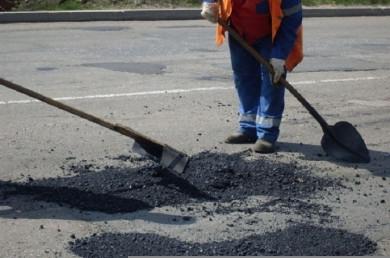 Чернівці просять в обласної влади 33 мільйони гривень на дороги