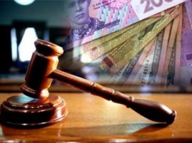 Чернівецькій міській раді суд повернув земельну ділянку житлової та громадської забудови вартістю понад 5 млн грн