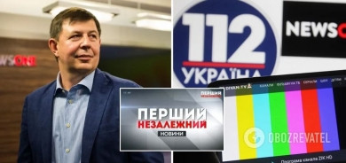Медіахолдинг Медведчука-Козака після санкцій купив новий львівський телеканал