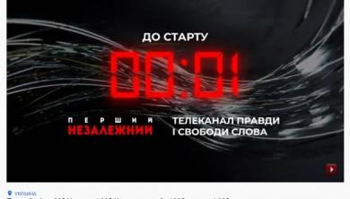 Новий канал Медведчука почав роботу і був відключений через годину після запуску
