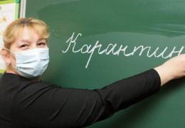 Станом на 1 березня на коронавірус у Чернівецькій області хворіють 272 учнів, 261 педагог та 66 осіб технічного персоналу