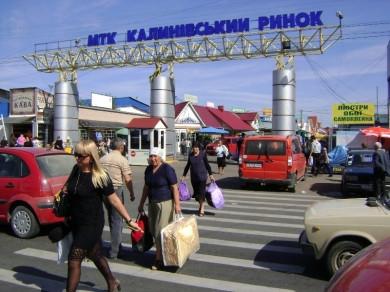 Клічук просить пояснень від ОДА, чи може працювати Калинівський ринок у «червоній» зоні