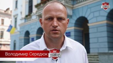 Заступник голови Чернівецької райради Середюк пішов у відставку