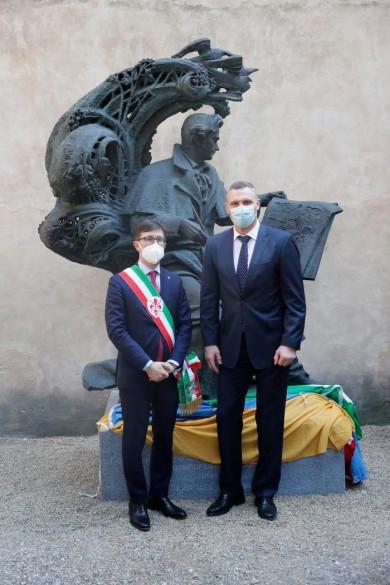 В італійській Флоренції відкрили пам'ятник Тарасові Шевченку