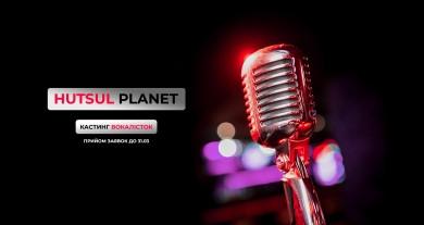 Продюсер гурту KAZKA шукає на Буковині вокалісток у новий гуцульський проект Hutsul Planet