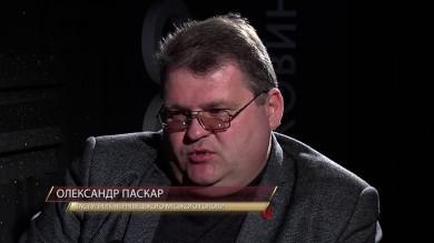 """Суд частково задовольнив позов Паскара проти Клічука: екс-заступник хотів поновитися на посаді з грошовою компенсацією за """"вимушений прогул"""""""
