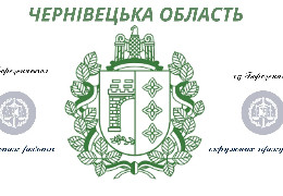 З 15 березня на Буковині розпочали роботу три окружних прокуратури