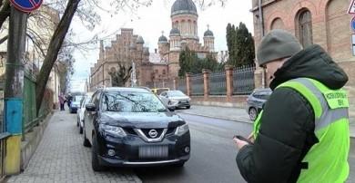 У Ратуші створили робочу групу, яка до 1 квітня має остаточно визначитися щодо організації паркування на вулицях Чернівців