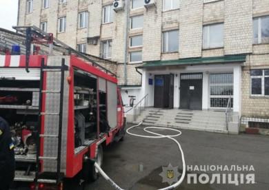 У Державному архіві області сталося загорання: поліцейські Буковини встановлюють причини (ФОТО)