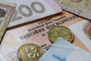 """""""Слуги"""" пропонують ввести в Україні надбавку до пенсій """"за особливі заслуги"""""""