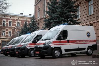 Найближчим часом Чернівецька область від МОЗ отримає 23 автомобілі «швидкої допомоги»