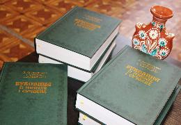 У Чернівцях вийшло у світ репринтерне видання 1956 року буковинських науковців-емігрантів «Буковина. Її минуле і сучасне»