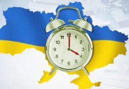 Україна перейшла на літній час: поради буковинцям, як легко адаптуватися