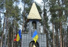 1 квітня виповнюється 80-та річниця трагедії біля урочища Варниця на Буковині