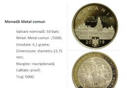 Нумізматичний вибрик із загарбницькими замашками сучасної Румунії