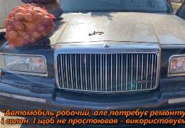 У Чернівцях продають овочі та квіти із раритетного автомобіля, легенди США - Lincoln Town Car 1994