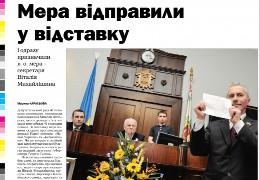 10 років тому відбувся переворот у Чернівецькій міськраді: як депутати усунули мера Федорука
