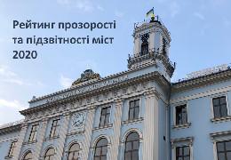 Місто Чернівці посіло 24 місце у рейтингу прозорості