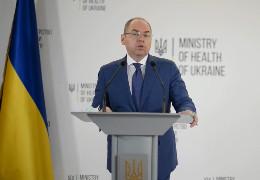 Новий штам коронавірусу в Україні: інкубація близько 3-х днів та швидке поширення
