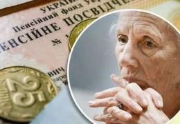 В Україні ввели конкурсний механізм відбору постачальників послуг з виплати та доставки пенсій, соціальних виплат