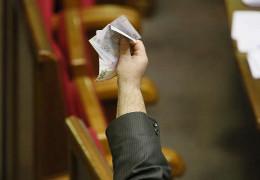 Парламентські партії хочуть позбутись контролю над своїми фінансами