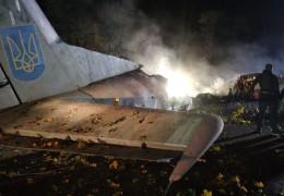 Розслідування катастрофи літака АН-26, в якій загинуло 19 курсантів та 7 членів екіпажу, на завершальній стадії
